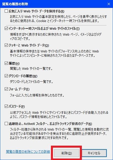 http://art17.photozou.jp/pub/119/2912119/photo/234222871_org.v1457658824.jpg