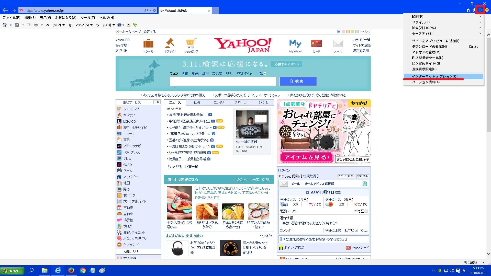 http://art17.photozou.jp/pub/119/2912119/photo/234222894_org.v1457658898.jpg