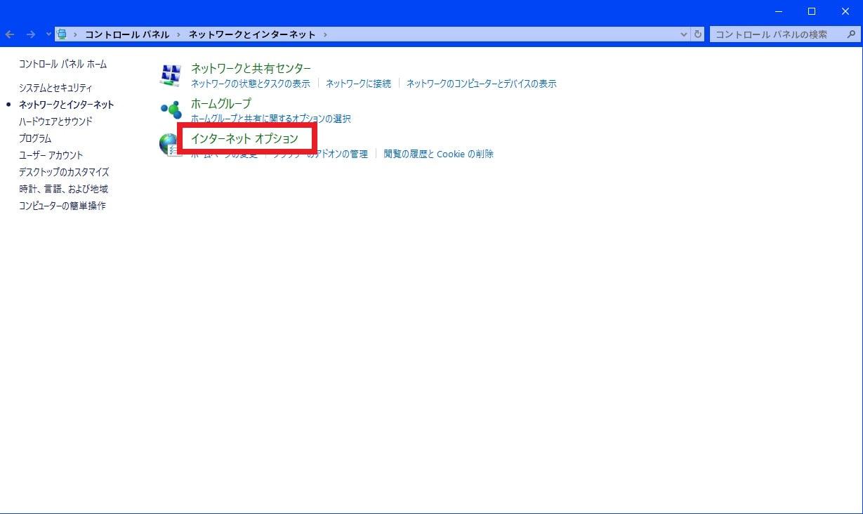http://art17.photozou.jp/pub/119/2912119/photo/234245242_org.v1457734450.jpg