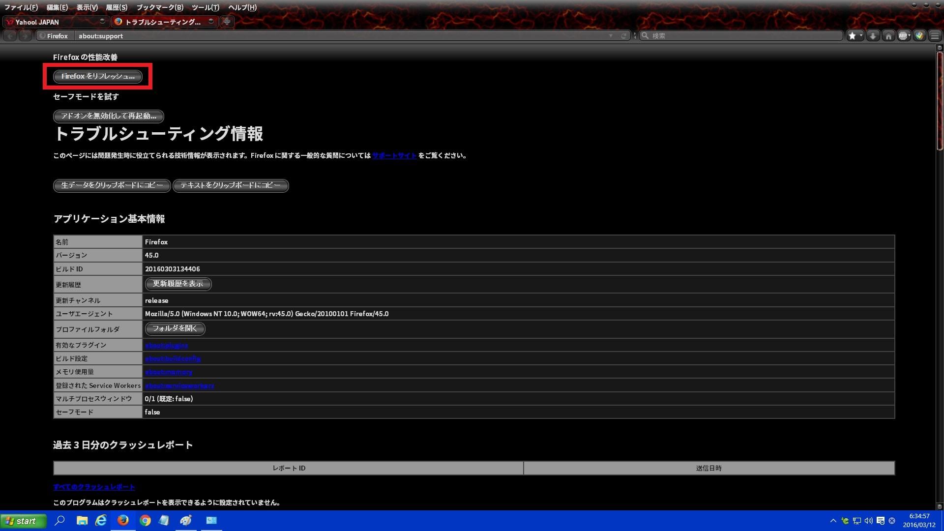 http://art17.photozou.jp/pub/119/2912119/photo/234245250_org.v1457734497.jpg