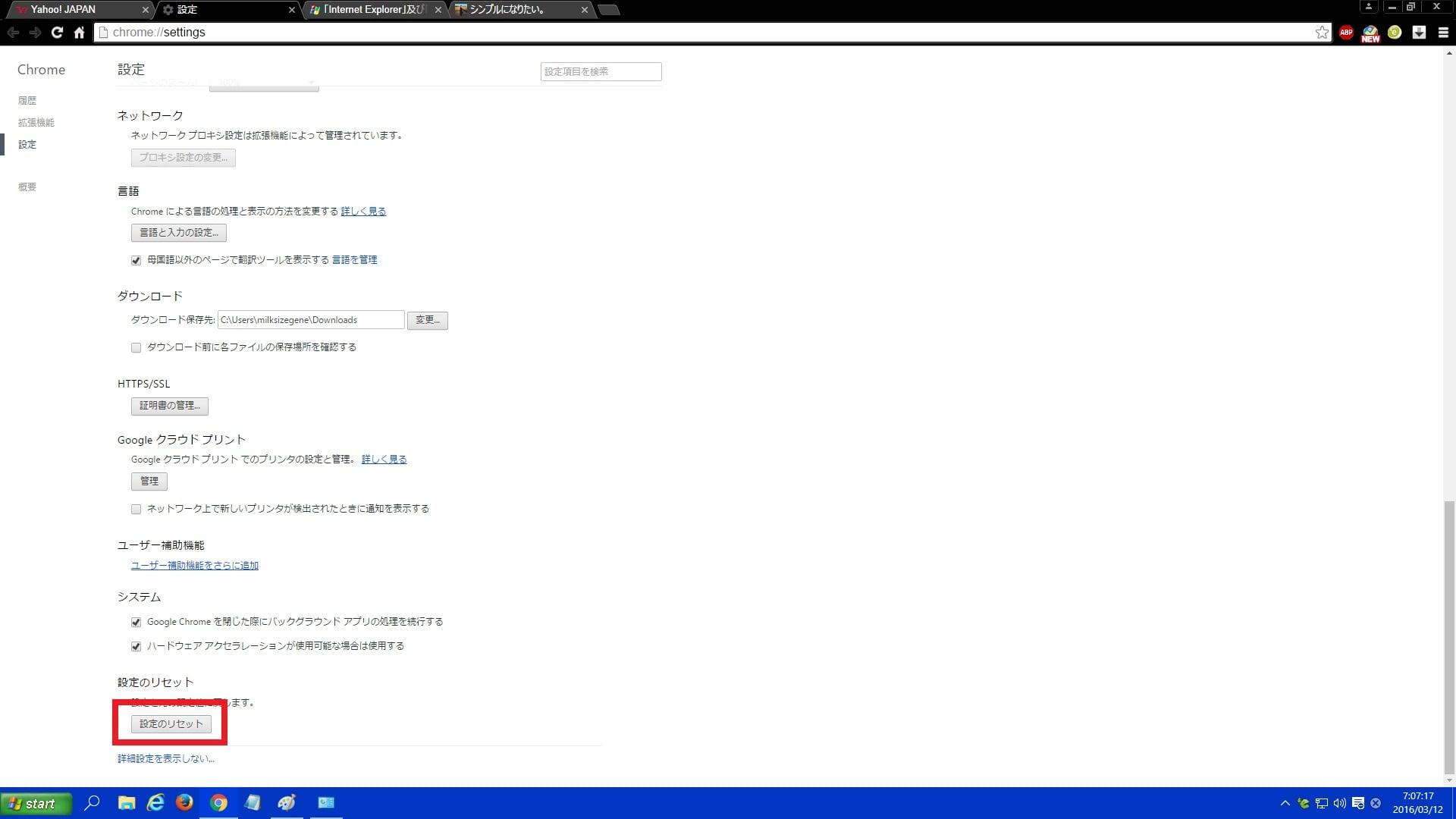 http://art17.photozou.jp/pub/119/2912119/photo/234245256_org.v1457734529.jpg