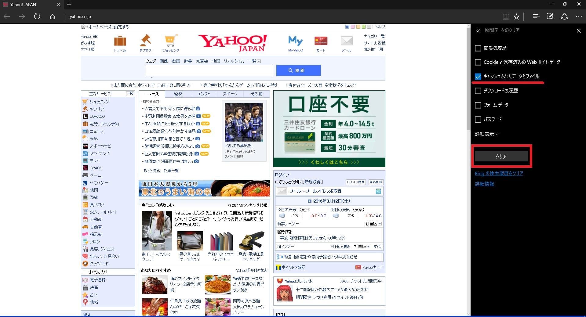 http://art17.photozou.jp/pub/119/2912119/photo/234261935_org.v1457777712.jpg