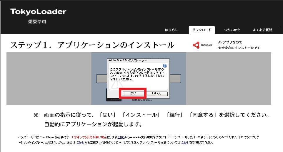 http://art17.photozou.jp/pub/119/2912119/photo/234280651_org.v1457825543.jpg