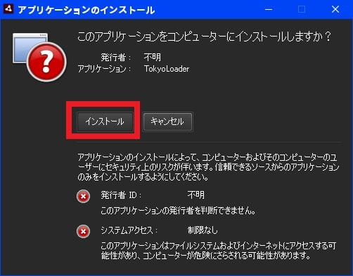 http://art17.photozou.jp/pub/119/2912119/photo/234280662_org.v1457825558.jpg