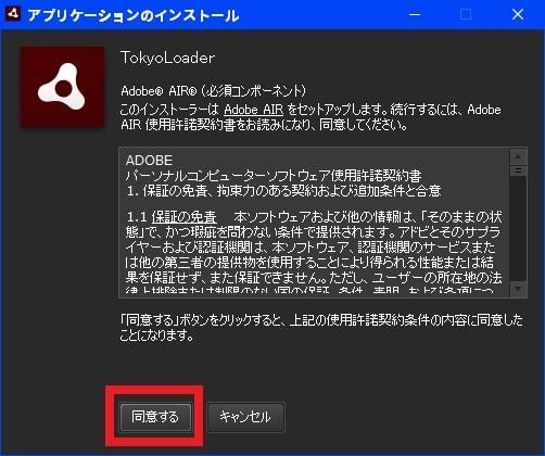 http://art17.photozou.jp/pub/119/2912119/photo/234280673_org.v1457825573.jpg