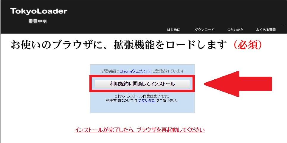 http://art17.photozou.jp/pub/119/2912119/photo/234280678_org.v1457825581.jpg