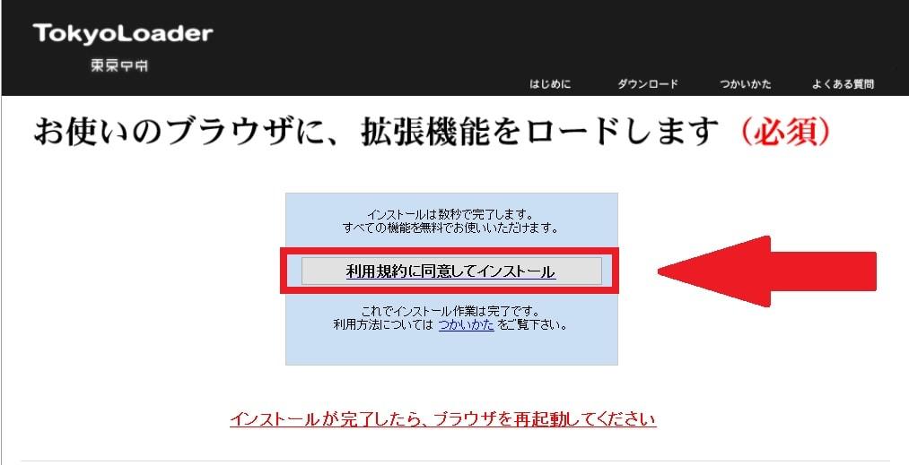 http://art17.photozou.jp/pub/119/2912119/photo/234280691_org.v1457825605.jpg