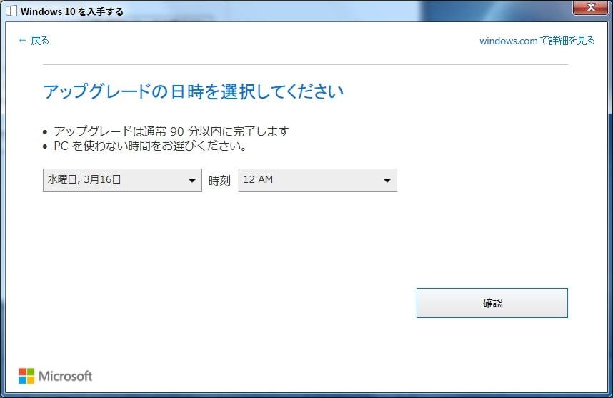 http://art17.photozou.jp/pub/119/2912119/photo/234389619_org.v1458052219.jpg