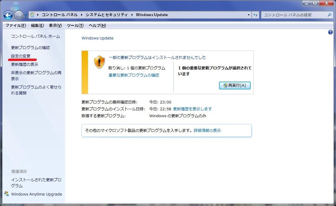 http://art17.photozou.jp/pub/119/2912119/photo/234389670_org.v1458052300.jpg