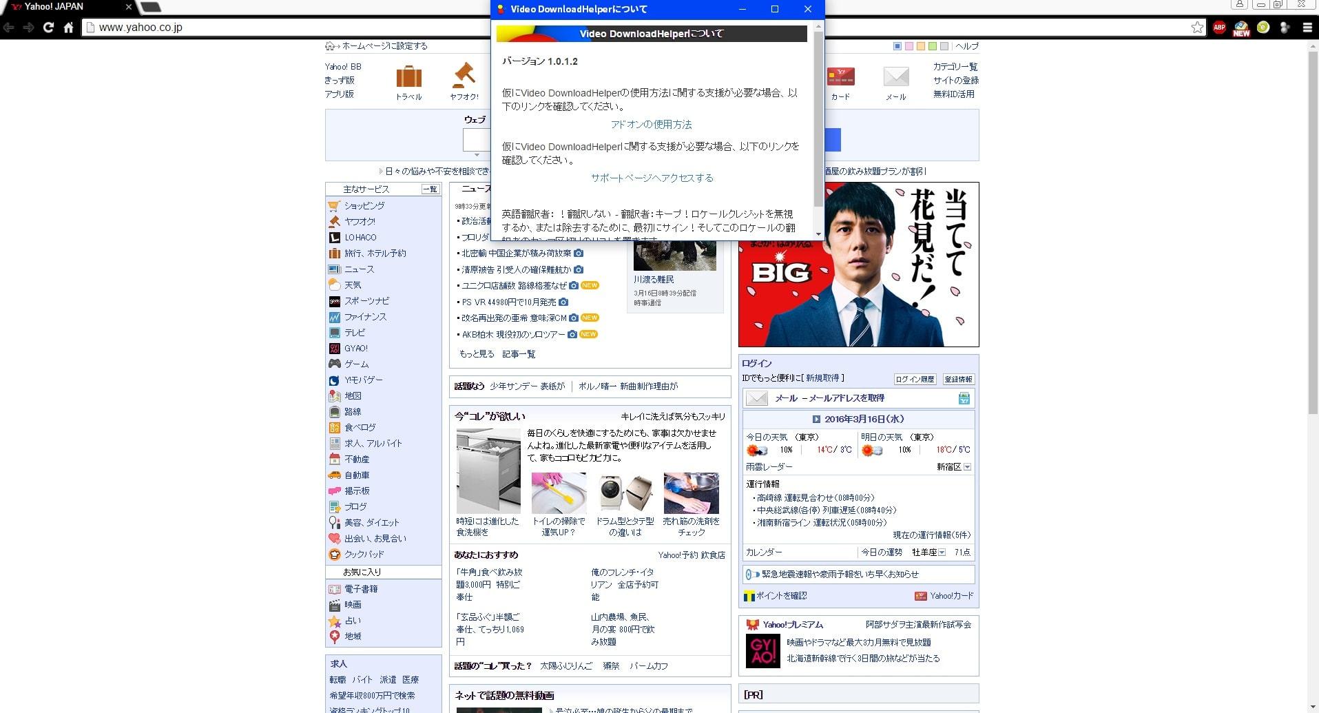 http://art17.photozou.jp/pub/119/2912119/photo/234395748_org.v1458089534.jpg