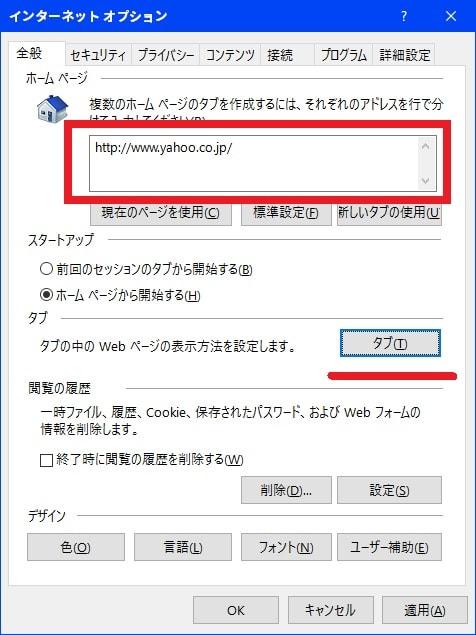 http://art17.photozou.jp/pub/119/2912119/photo/234422429_org.v1458176995.jpg