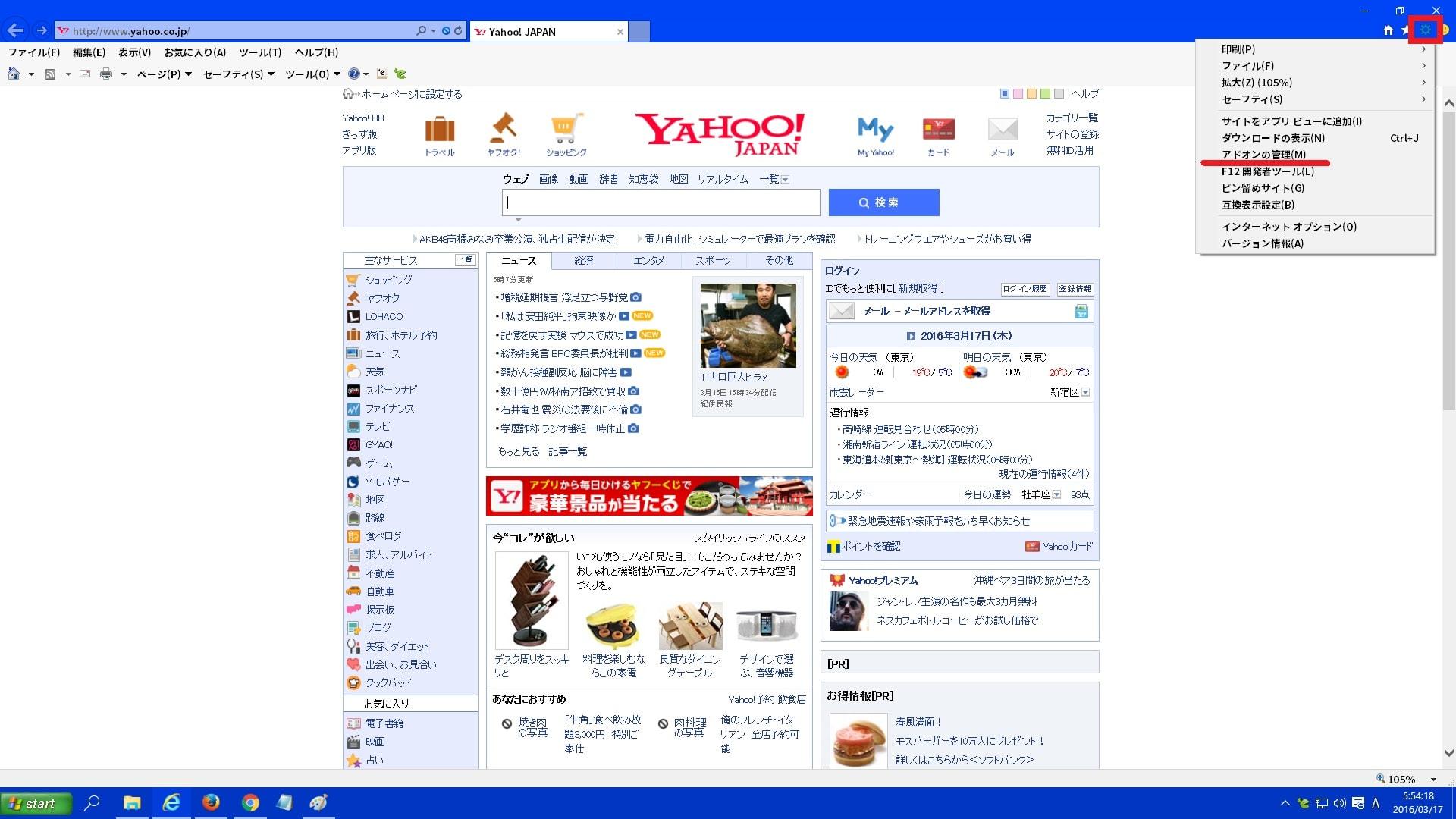 http://art17.photozou.jp/pub/119/2912119/photo/234422483_org.v1458177101.jpg