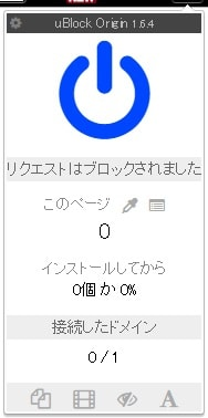 http://art17.photozou.jp/pub/119/2912119/photo/234460401_org.v1458286845.jpg