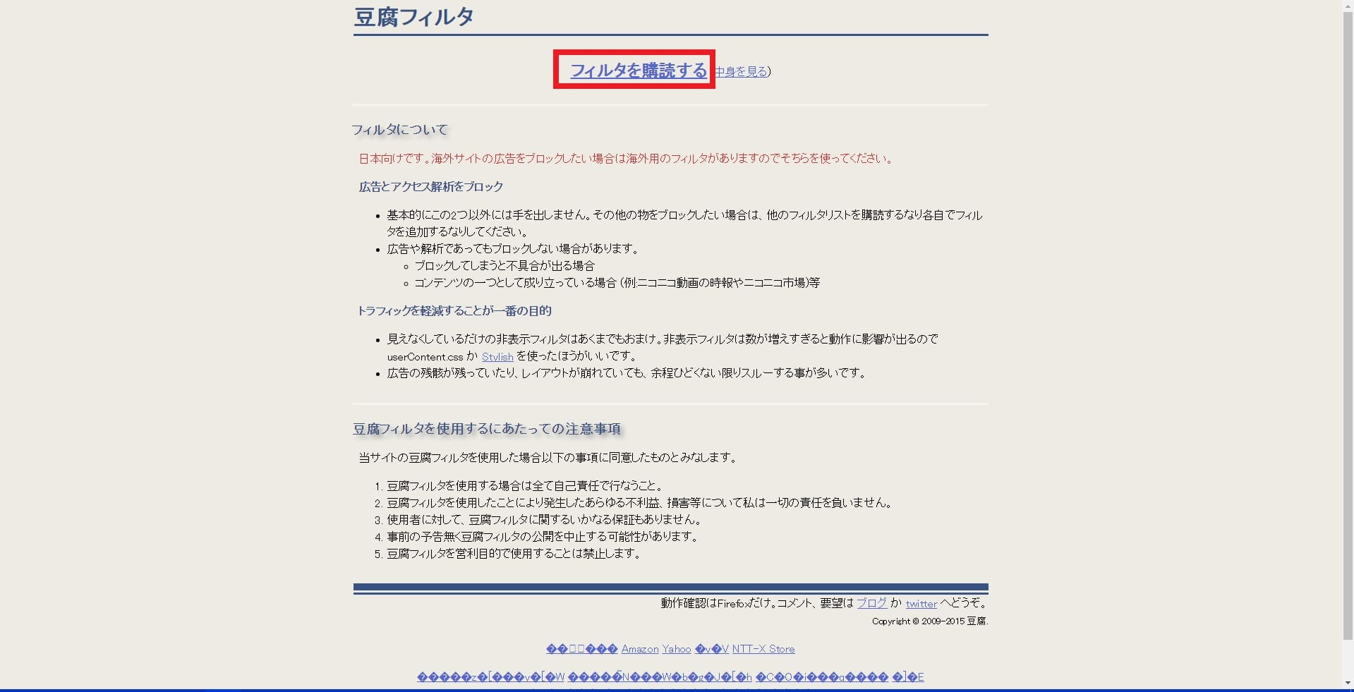 http://art17.photozou.jp/pub/119/2912119/photo/234460442_org.v1458286892.jpg