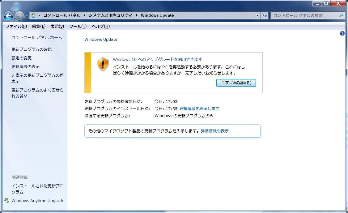 http://art17.photozou.jp/pub/119/2912119/photo/234494830_org.v1458384880.jpg