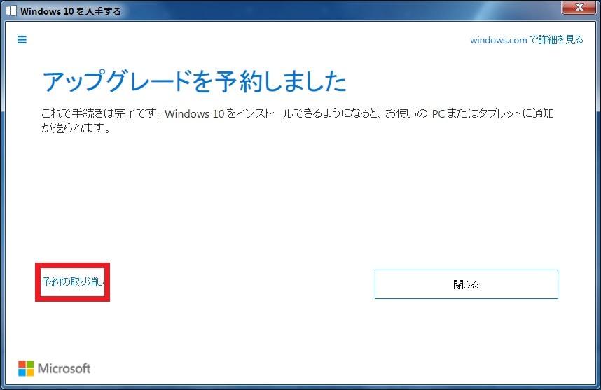 http://art17.photozou.jp/pub/119/2912119/photo/234494850_org.v1458384936.jpg