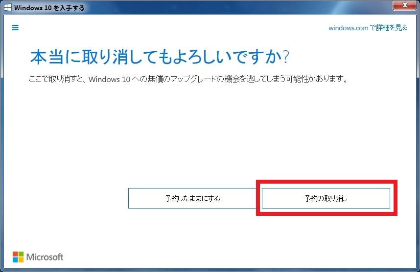 http://art17.photozou.jp/pub/119/2912119/photo/234494853_org.v1458384944.jpg