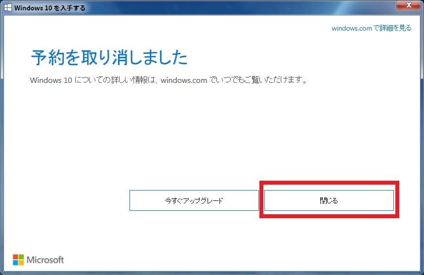 http://art17.photozou.jp/pub/119/2912119/photo/234494856_org.v1458384952.jpg