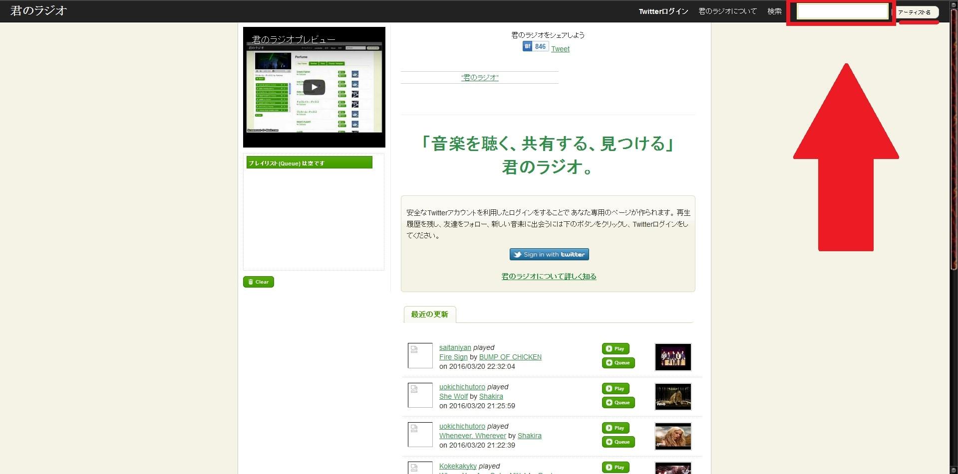 http://art17.photozou.jp/pub/119/2912119/photo/234540505_org.v1458481419.jpg