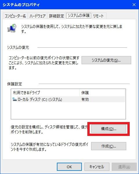 http://art17.photozou.jp/pub/119/2912119/photo/234697110_org.v1458814211.jpg