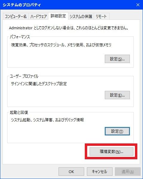 http://art17.photozou.jp/pub/119/2912119/photo/234697148_org.v1458828917.jpg