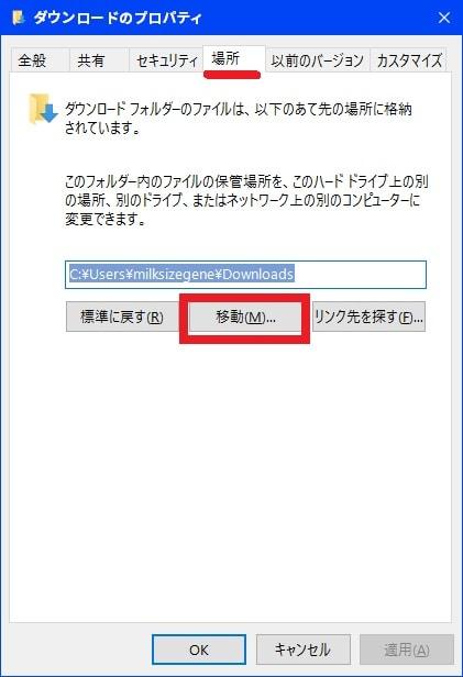 http://art17.photozou.jp/pub/119/2912119/photo/234697166_org.v1458810239.jpg
