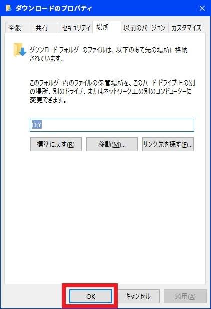 http://art17.photozou.jp/pub/119/2912119/photo/234697196_org.v1458810279.jpg