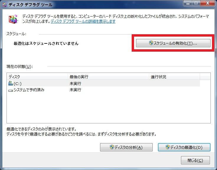 http://art17.photozou.jp/pub/119/2912119/photo/234740523_org.v1458932547.jpg