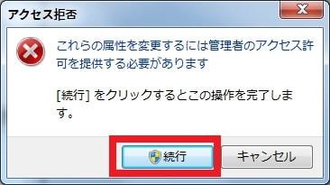 http://art17.photozou.jp/pub/119/2912119/photo/234740534_org.v1458932593.jpg