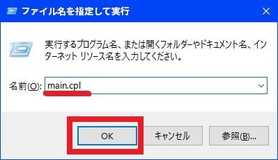 http://art17.photozou.jp/pub/119/2912119/photo/234771539_org.v1459012415.jpg