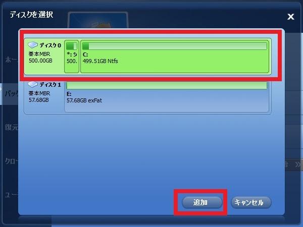http://art17.photozou.jp/pub/119/2912119/photo/234902576_org.v1459277053.jpg
