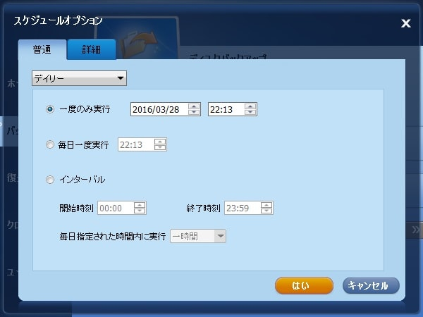 http://art17.photozou.jp/pub/119/2912119/photo/234902592_org.v1459277106.jpg