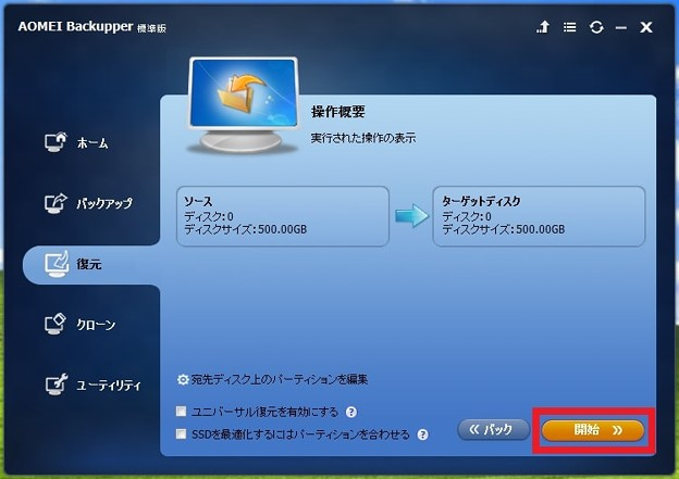 http://art17.photozou.jp/pub/119/2912119/photo/234902707_624.v1459279339.jpg