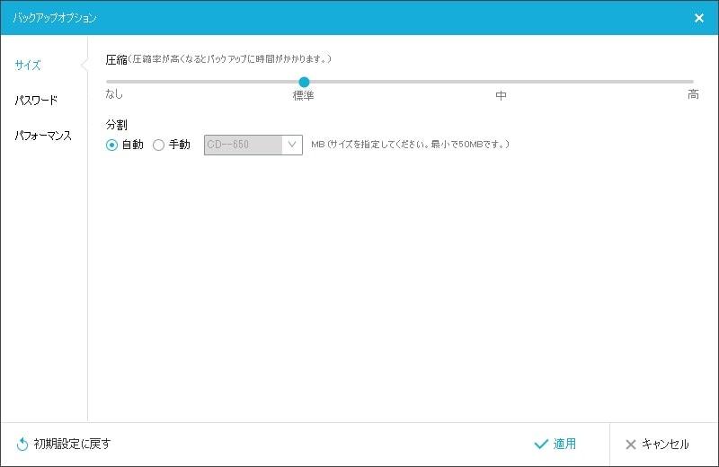 http://art17.photozou.jp/pub/119/2912119/photo/234918755_org.v1459319174.jpg