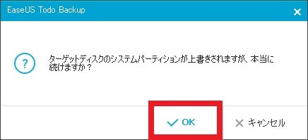 http://art17.photozou.jp/pub/119/2912119/photo/234918815_org.v1459320137.jpg