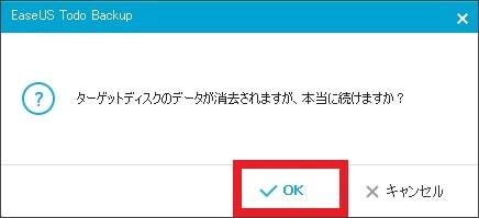 http://art17.photozou.jp/pub/119/2912119/photo/234918831_org.v1459320158.jpg