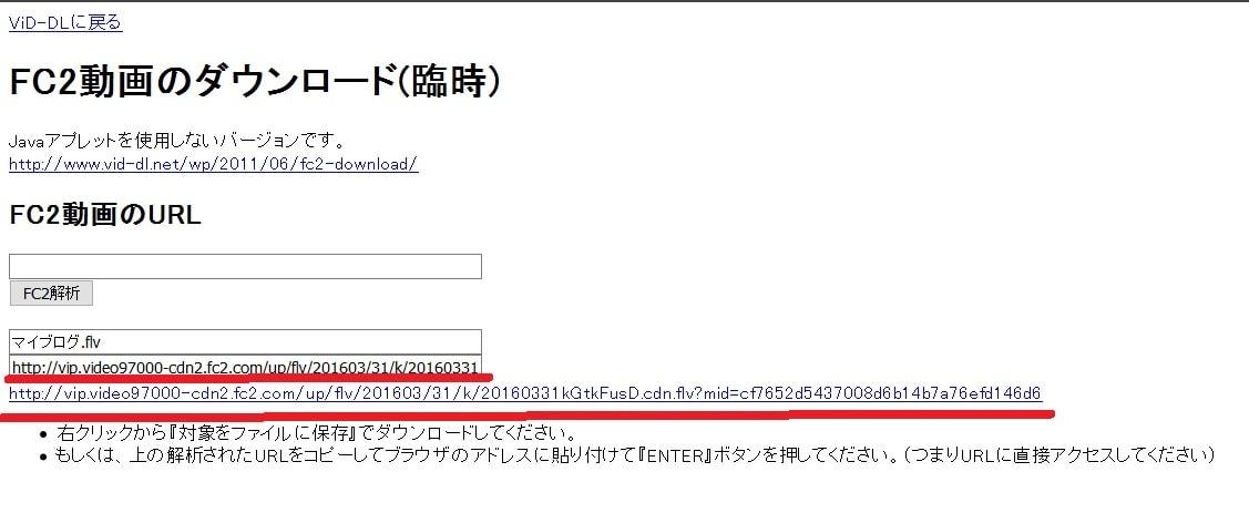 http://art17.photozou.jp/pub/119/2912119/photo/234957055_org.v1459415838.jpg