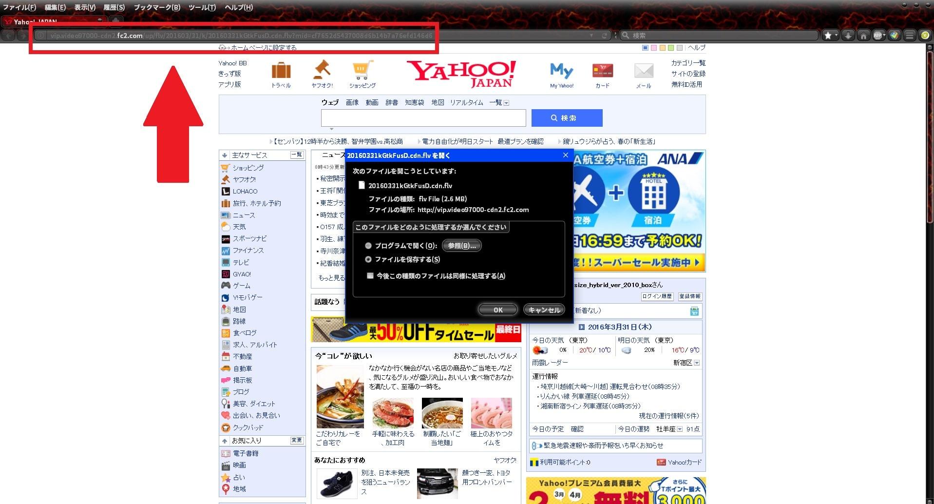 http://art17.photozou.jp/pub/119/2912119/photo/234957065_org.v1459415854.jpg