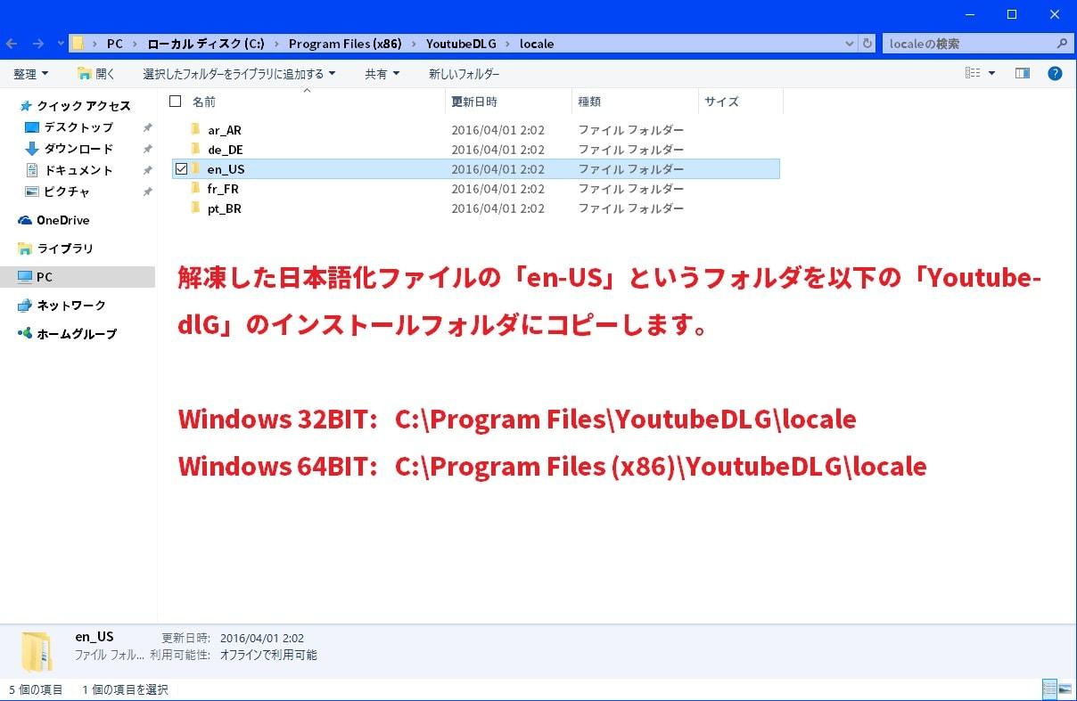 http://art17.photozou.jp/pub/119/2912119/photo/234979554_org.v1459446648.jpg