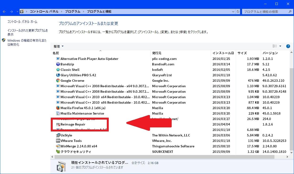 http://art17.photozou.jp/pub/119/2912119/photo/235129689_org.v1459723405.jpg