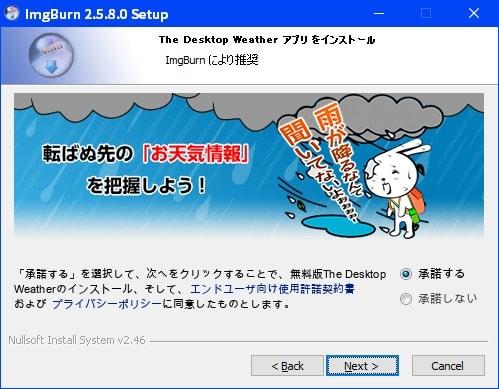 http://art17.photozou.jp/pub/119/2912119/photo/235194118_org.v1459874406.jpg