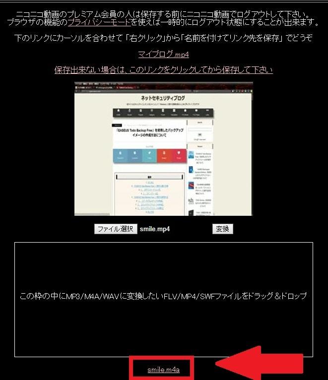 http://art17.photozou.jp/pub/119/2912119/photo/235202425_org.v1459935820.jpg