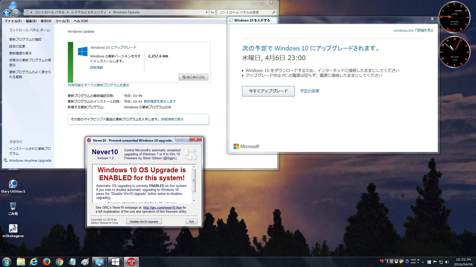 http://art17.photozou.jp/pub/119/2912119/photo/235202945_org.v1459908993.jpg