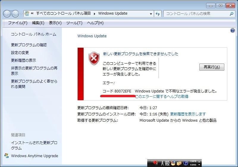http://art17.photozou.jp/pub/119/2912119/photo/235338725_org.v1460286677.jpg
