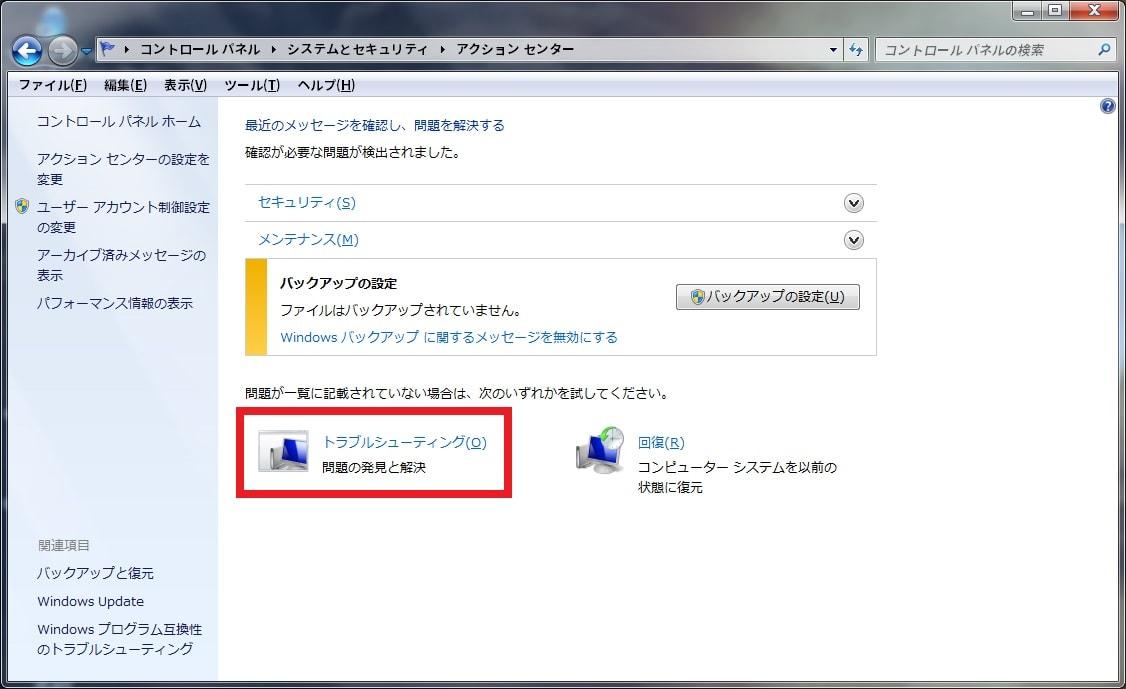 http://art17.photozou.jp/pub/119/2912119/photo/235338737_org.v1460285055.jpg