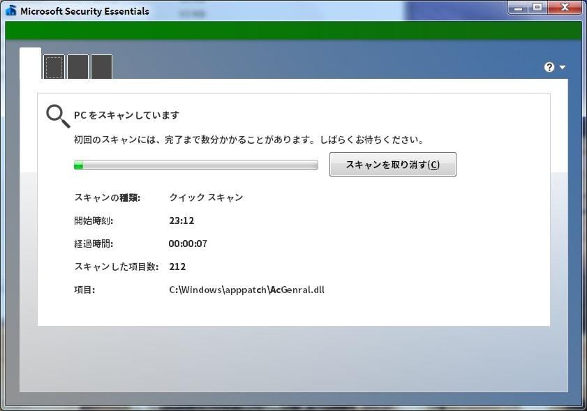 http://art17.photozou.jp/pub/119/2912119/photo/235391753_org.v1460396510.jpg