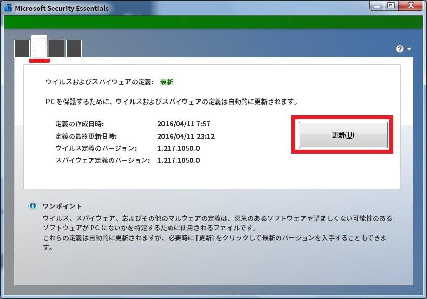 http://art17.photozou.jp/pub/119/2912119/photo/235391773_org.v1460387526.jpg