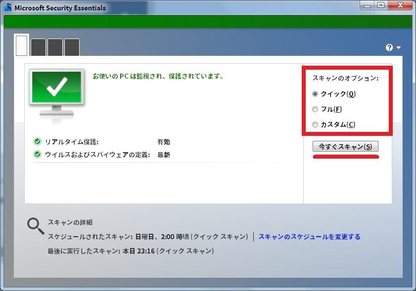 http://art17.photozou.jp/pub/119/2912119/photo/235391783_org.v1460387690.jpg
