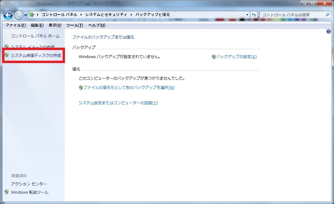 http://art17.photozou.jp/pub/119/2912119/photo/235613548_org.v1460977292.jpg