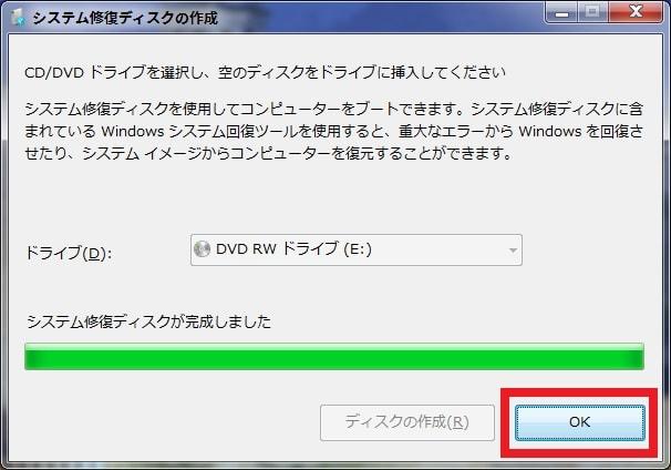 http://art17.photozou.jp/pub/119/2912119/photo/235613572_org.v1460977323.jpg